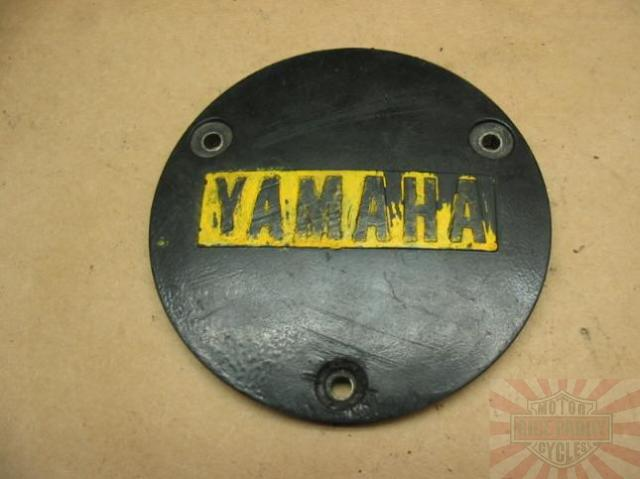 Crank cover case Yamaha RZ350 RZ 350 1984 1985